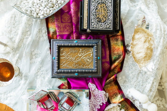 whimsical Persian wedding
